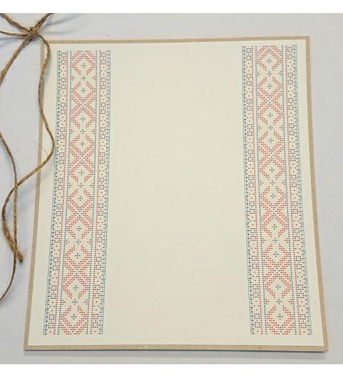 Kinkekoti kaunistus Tartu kirivööga 18x20cm