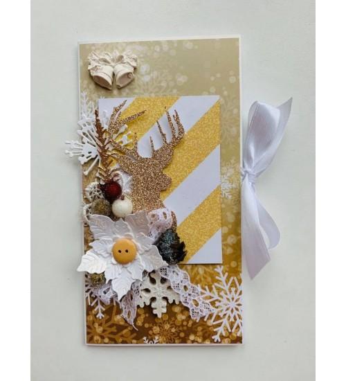 särav Jõulukaart